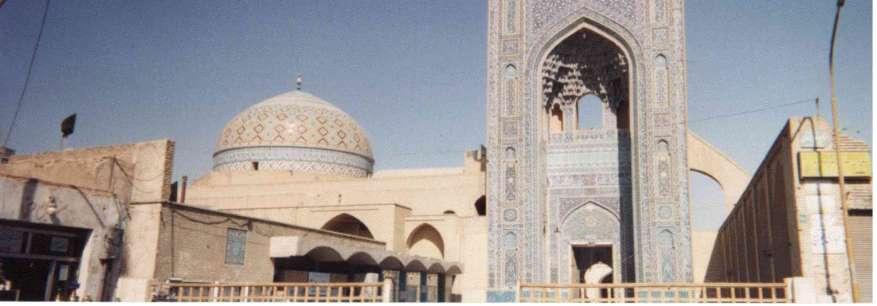 Jamea Mosque entrance & minarets