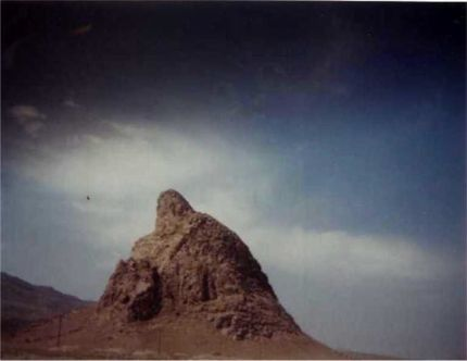 """Oghab Kooh"" Eagle Mountain - Taft, Yazd 2001"